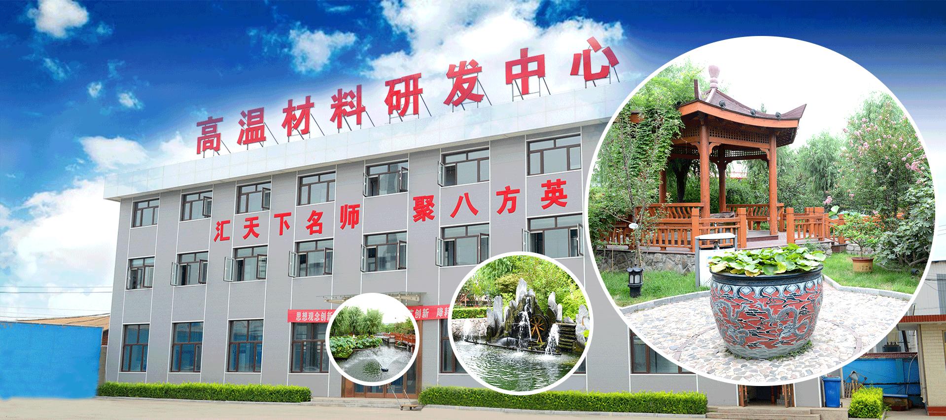 河北耐火材料厂家,河北耐火材料施工