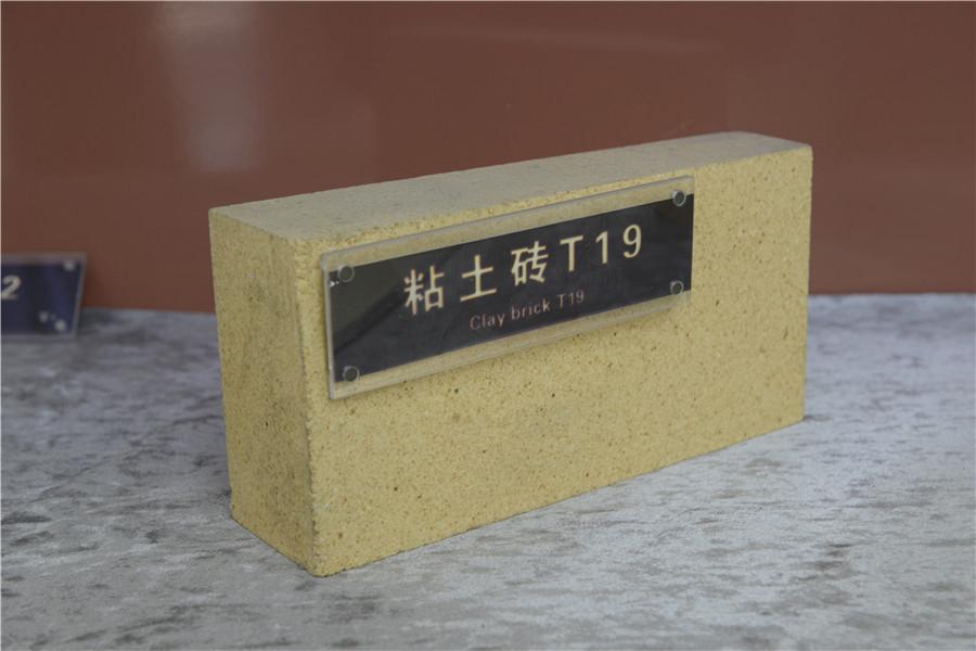 河北耐火材料厂家解析回转窑筒内耐火砖砌筑方案及方法