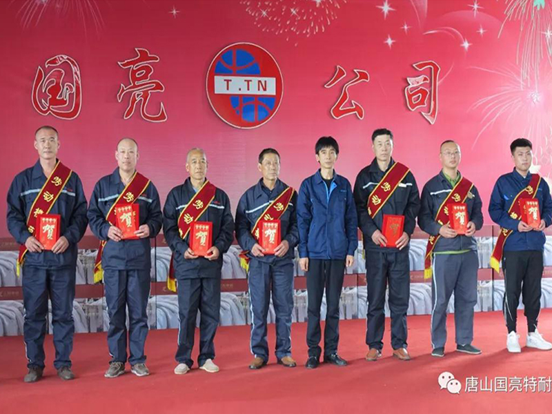 Guoliang company solemnly convenes the celebration of the May 1 and the commendation conference of the model workers